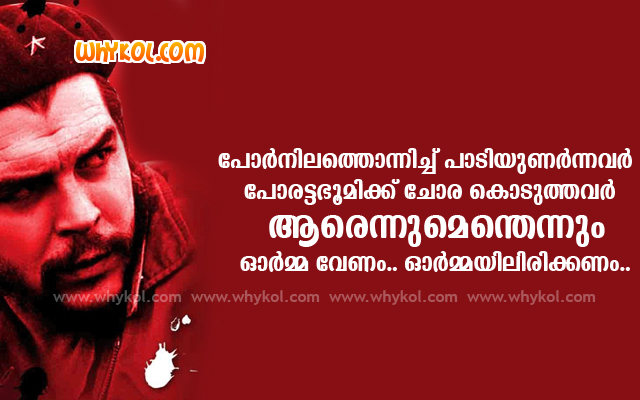 Malayalam Revolution Quotes Red Salute Impressive Malayalam Communist Quotes