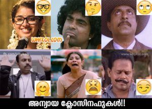 Whatsapp Emoji vs Malayalam Actors