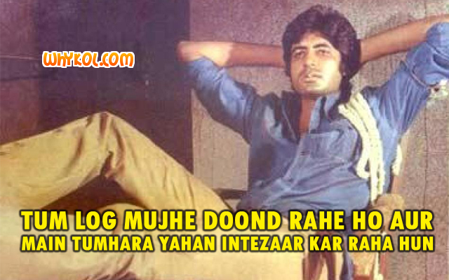 Amitabh dialogues