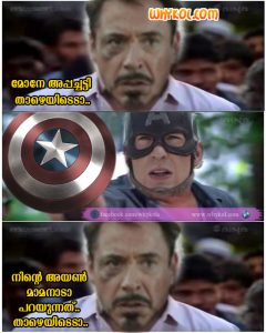 Captain America : Civil War in Malayalam