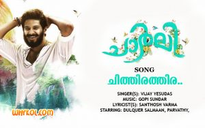 Chithirathira song lyrics from the movie Charlie