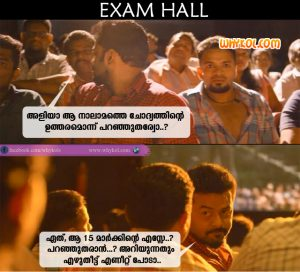 At the exams | Childhood Fun | Malayalam Jokes