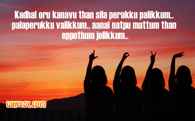 31 Selected Friendship Quotes In Tamil Whykol