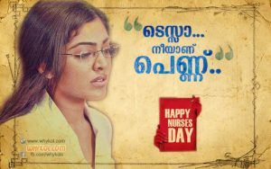 Happy Nurses Day Malayalam Wishes