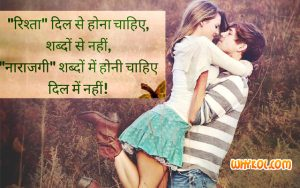 list of hindi love quotes 100 love quotes pictures and