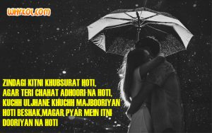 Hindi Quotes on Love in English | Love Shayari