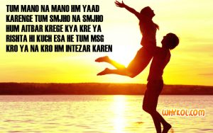 Love Shayari | Hindi SMS | Quotes on Pyar