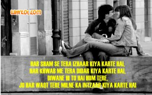 Cute love status in Hindi | Pyar shayari | Romantic quotes