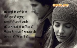 Sad love status in Hindi | Sad Shayari