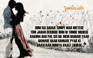 Most romantic Hindi SMS | Love Quotes | Pyar Shayari