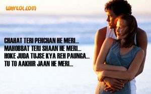 Love thoughts in Hindi | Pyar Quotes