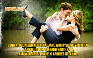 Romantic quotes in Hindi for your Lover
