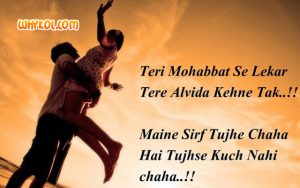 Top love statuses in Hindi for whatsapp and facebook