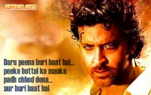 Hrithik Roshan dialogues from Agneepath