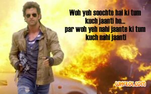 Hrithik Roshan dialogues from the Movie Bang Bang