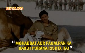 Sunil Shetty dialogues from the Hindi Movie Border