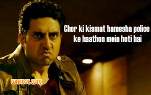 Famous dialogues of Abhishek Bachchan | Dhoom 3