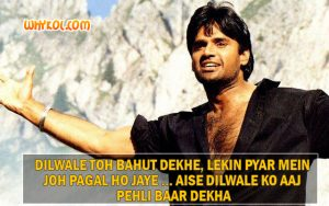 Dilwale (1994) dialogues | Suniel Shetty dialogues