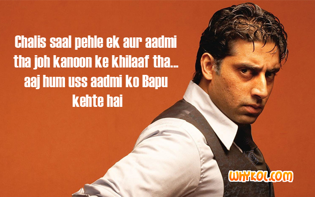 Abhishek's Best dialogues collection | Guru