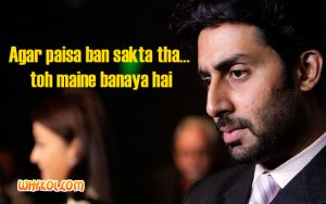 Famous Hindi Movie Guru dialogues | Abhishek Bachchan