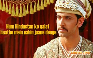 Jodhaa Akbar dialogues | Patriotic dialogues in Hindi