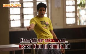 Hit Hindi dialogues from the Movie Luck By Chance