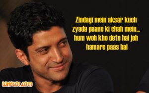 All time best dialogues of Farhan Akhtar | Hindi Movie dialogues