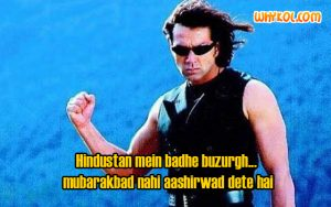 Bobby deol dialogues from the movie Soldier