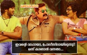 Kasaba movie first look poster
