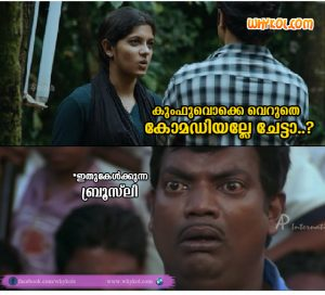 Movie troll images | Maheshinte Prathikaram