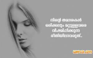 Malayalam Thoughts | Quotes on Life