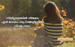 Life quotes with images in Malayalam