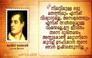 Quotes about Life | Malayalam thoughts