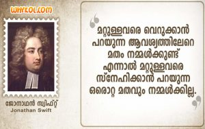 Famous malayalam Thoughts in Malayalam language