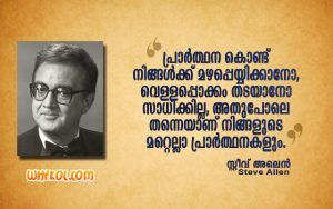 Meaningful Life quotes | Famous thoughts in Malayalam