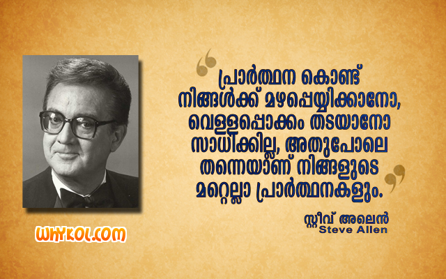 Meaningful Life Quotes Famous Thoughts In Malayalam