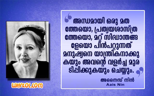 Great Thoughts In Malayalam Language