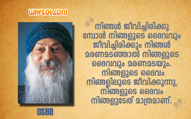 Osho Quotes In Malayalam Life Quotes