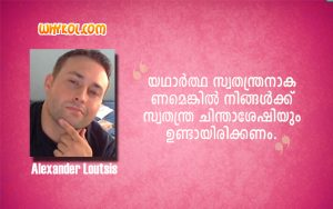 Quotes about life in Malayalam language
