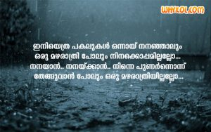 Sad quotes for lost love | Viraham images