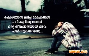 Sad boy loneliness quotes | Alone malayalam quotes