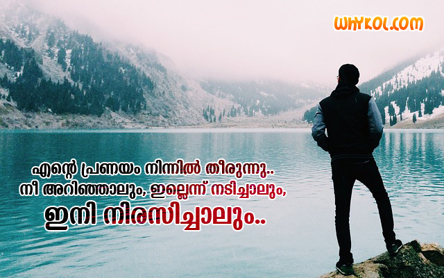 sad boy viraham quotes lost love malayalam images whykol