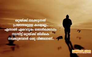 Malayalam Breakup quotes | Whatsapp status Lost Love