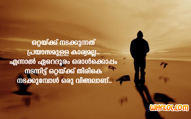 malayalam breakup quotes whatsapp status lost love
