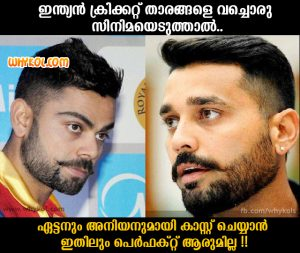 Murali Vijay and Virat Kohli | Close enough