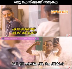 Malayalam facebook jokes | Funny images