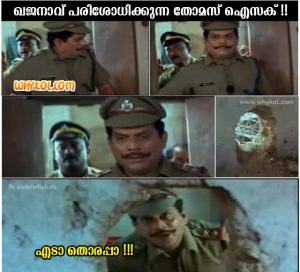Politics Jokes Kerala | Meanwhile new financial minister