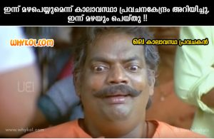 It's Unbelievable | Malayalam Jokes | Fun Images