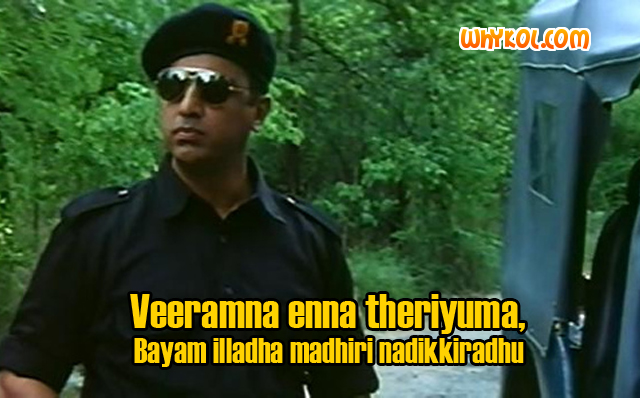Tamil Movie Kuruthipunal Dialogues | Kamal Haasan