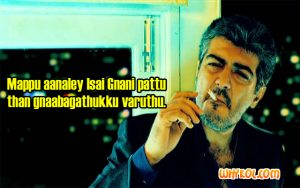 Thala Ajith Mass dialogues from Mankatha